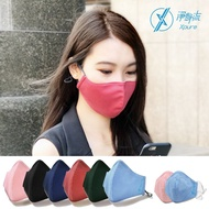 淨對流Xpure【3D布織口罩】可水洗200次抗pm2.5霧霾100% . 成人/兒童