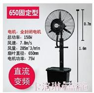 千銳工業噴霧風扇冷風機加水霧化水冷加冰濕戶外降溫壁掛直流變頻