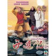TVB Drama DVD Journey to the West 2 西游记贰