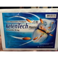 Kefentech Koyo / Plaster Pain Relief, Swelling Swelling Pain, Cheap Joint Pain Code 1017