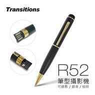 【全視線】R52 可錄音錄影拍照 Full HD 插卡式 錄音筆 攝影機