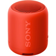 【SONY 索尼】SRS-XB12 可攜式防水防塵藍牙喇叭 台灣公司貨