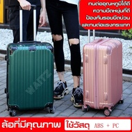 โปรโมชั่น กระเป๋าล้อลาก กระเป๋าเดินทาง กระเป๋า 20 นิ้ว กระเป๋าขึ้นเครื่อง 8 ล้อคู่ หมุนได้ 360 องศา ลดกระหน่ำ กระเป๋า เดินทาง ล้อ ลาก กระเป๋า ลาก ใบ เล็ก กระเป๋า ลาก เดินทาง ที่ ลาก กระเป๋า นักเรียน
