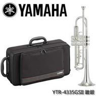 『搖滾通樂器館』YAMAHA YTR-4335GSII 降B調小號/小喇叭/商品顏色以現貨為主【YAMAHA管樂原廠認證