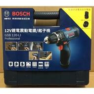 bosch 博世 12v 鋰電震動 電鑽 起子機 gsb 120-li costco 好市多 代購