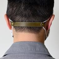 【壓力的分擔者】牛皮口罩減壓皮帶 耳朵不再痛 皮革防疫神器