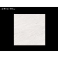 《磁磚本舖》50632 灰白石紋數位噴墨石英地磚 50x50cm 石英磚 室內地磚 每坪1170元 耐磨好整理 國產地磚