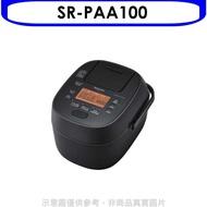 《可議價》Panasonic國際牌【SR-PAA100】6人份IH壓力鍋電子鍋