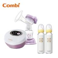 Combi 自然吸韻單邊電動吸乳器Light! (贈母乳力學大玻璃奶瓶*2)