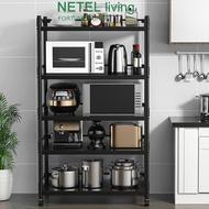 NETEL Kitchen Rack Microwave Oven Rack Kitchen Organizer Accessories Expandable Carbon Steel Microwave Shelf Kitchen Counter Shelf