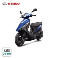【KYMCO】GP125 鼓煞-6期 2021新樣式 (SJ25KS)