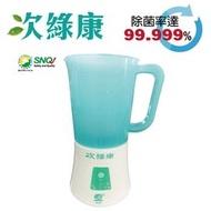 #TP 次綠康 次氯酸滅菌水製造機900ml (HW-900)