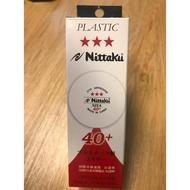 飛毛腿體育//  NITTAKU 40+三星白球 乒乓球/桌球// 01391