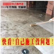環氧樹脂地坪漆耐磨環保地板漆做舊仿古漆水泥地地面漆室內油漆
