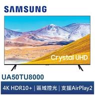三星 UA50TU8000 4K HDR 聯網液晶電視 APPLETV AIRPLAY TU8000