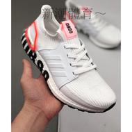 【新潮體育】愛迪達Adidas男女貝克漢姆聯名UltraBOOST19 DB99跑步鞋FW1970