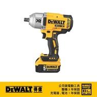 【DEWALT 得偉】美國 得偉 DEWALT 18V 20Vmax XR超鋰電無碳刷強力型衝擊扳手 DCF899P2(DCF899P2)