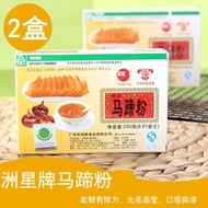 [2] star delta boxed chestnut powder 250g grams of pure water chestnut cake pastry flour Zhouxing wa