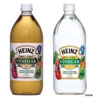 Heinz Distilled White Apple Cider Vinegar 473ml / Sari Vinegar Apple Vinegar White / American Vinegar
