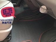 「興達汽車」—福斯T5.T6箱型車、載遊客車安裝耐磨、耐用、集麈好整理的腳踏墊、密合度100%
