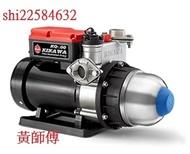 *黃師傅*【木川泵浦4】 KQ200SV 熱水專用馬達 電子加壓機~太陽能熱水器加壓機 耐熱80度 KQ200 SV