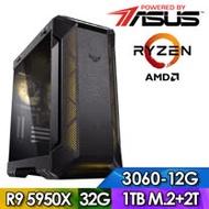 華碩X570平台【契約傭兵】R9十六核獨顯電玩機(R9-5950X/32G/2TB/1TB M.2 SSD/RTX3060-12G)