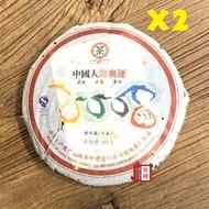 【茶韻】買1送1下殺組2007年中茶2008奧運紀念生茶餅357g普洱茶葉禮盒(附茶樣10g.專用收藏盒.夾鏈袋.茶針x1)