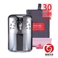 雷霆百貨 PEACOCK 孔雀隨身暖手爐(30小時版)  適用於ZIPPO專用油 暖手爐專用火口 懷爐 保暖