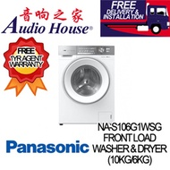 PANASONIC NA-S106G1WSG 10/6KG FRONT LOAD WASHER DRYER  ***1 YEAR PANASONIC WARRANTY***
