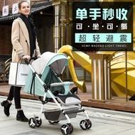 迪馬嬰兒推車超輕便可坐可躺寶寶傘車摺疊避震新生兒童嬰兒手推車WD    電購3C