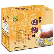 港香蘭玫瑰四物飲+鐵【康是美】