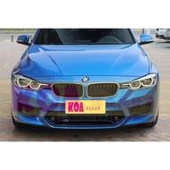 BMW 寶馬 F30 F31 改 G30 M5款 前保桿 保桿 空力套件 ~新品上市~