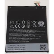 [現貨供應]HTC DESIRE 530/ 626 / 628 電池