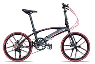 HITO 20 Inch Aluminium Alloy Folding Bike / Foldable Bicycle / 7 Speeds / Magnesium Alloy Wheels