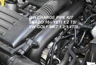 【通信販售】VW TIGUAN 280 1.4 TSI VARIANT 1.2 渦輪增壓進氣管 渦輪管 進氣管 渦輪鋁管