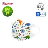 【Skater】迪士尼幼兒立體醫療口罩-恐龍(5入/包)-米菲寶貝