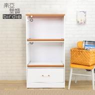 【南亞塑鋼】2.1尺一抽二拉盤收納電器櫃(白色+原木色)