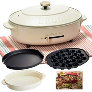 BRUNO 多功能電烤盤 crassy+ BOE053兩色 鑄鐵 無煙 烤盤 生鐵鍋 日本熱銷 日本代購