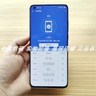 【精品】二手xiaomi小米10高通驍龍865手機雙模5G手機小米10Pro順豐包郵