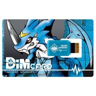 [INSTOCK] Bandai Digimon VB Vital Bracelet  Ancient Warrior (Veemon) Dim Card