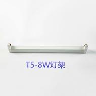 滅蚊燈管粘捕式滅蠅燈燈管T5-6W/8瓦燈架支架誘蒼蠅蚊子藍光紫光
