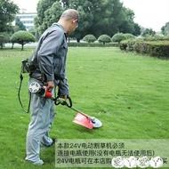 割草機 割果園充電式電動割草機家用小型多功能農用打草機除草割電動草機 愛丫愛丫 JD