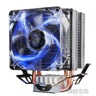 超頻三紅海mini CPU散熱器1155電腦CPU風扇AMD775 1150臺式機銅管 韓語空間  聖誕節禮物