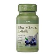 【StarPukPuk美國代購】 GNC Bilberry Extract &Lutein 山桑子萃取&葉黃素 60顆