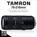 【俊毅公司貨】回函送拭鏡布10pcs+加購調焦器 TAMRON 70-210mm F4 A034 望遠變焦鏡頭 For Nikon/Canon
