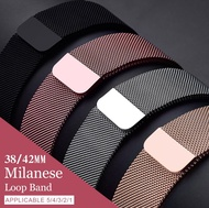 Milanese Loop For Apple Watch band strap 42mm/38mm i watch 5/4/3/2/1Stainless Steel Link Bracelet wrist watchband magnetic buckle