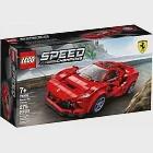 樂高 LEGO 76895 SPEED 法拉利 Ferrari F8 Tributo LEG7689