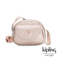 【KIPLING】金屬光玫瑰金翻蓋側背小包-STELMA