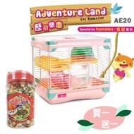 Alice - 歷奇樂園 AE20粉 遊戲寵物鼠小鼠倉鼠籠 送單罐飼料