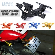 Motorcycle Modified Accessories Solenoid Yamaha Bws R 25 R 3 Mt 03 Msx Frame Light Turn Signal